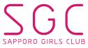 SGC SAPPORO GIRLS CLUB